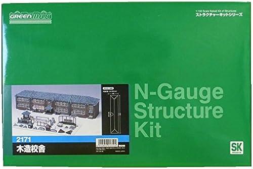 N gauge 2171 wooden school building (Unpainted Kit) (japan import)