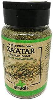 Jar of Biblical Hyssop Zaatar Zahtar - Galilee Aromatic Blend 100g / 3.5 oz (Kosher)