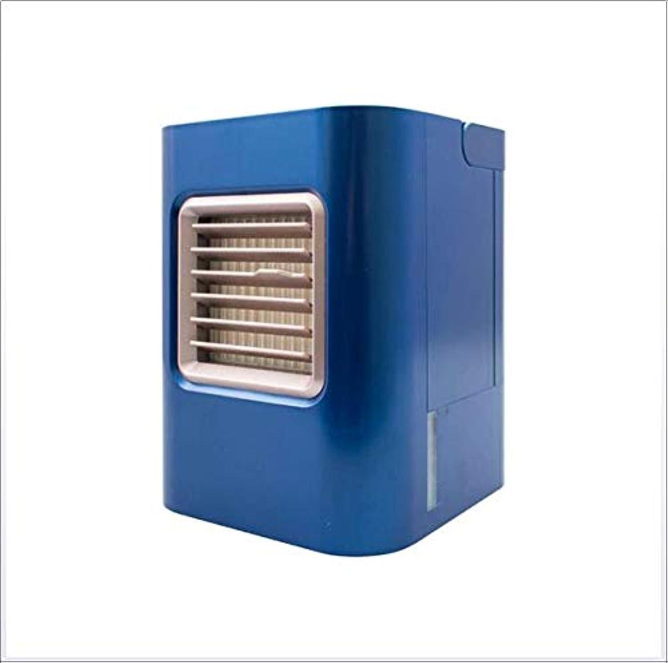 LBJ Portable Air Conditioner Chiller, Personal Air Cooler, USB, for Desktop Mini Evaporative Air Cooler, Air Conditioner Fan Cooler