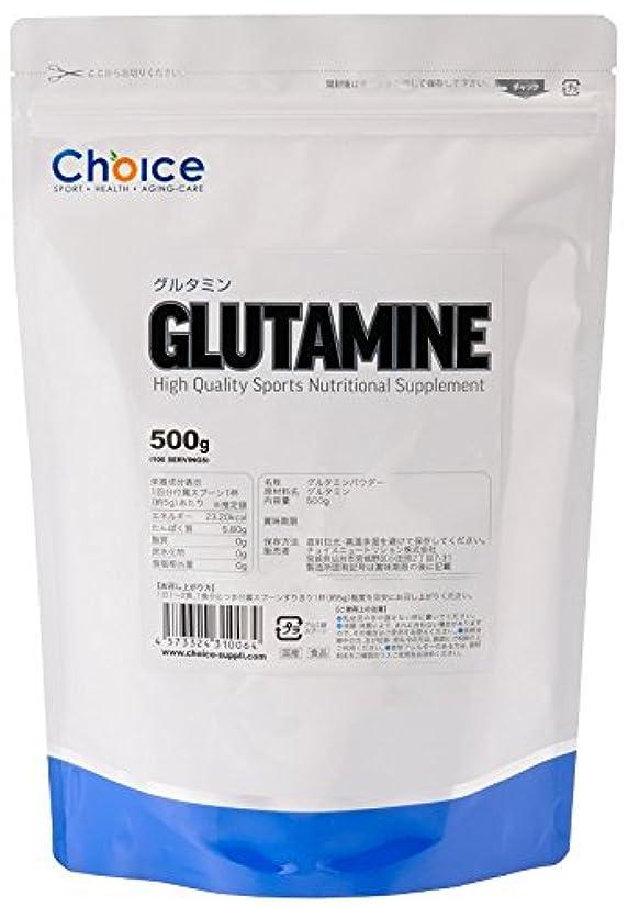 不完全はっきりしない銀GLUTAMINE (グルタミン)500g