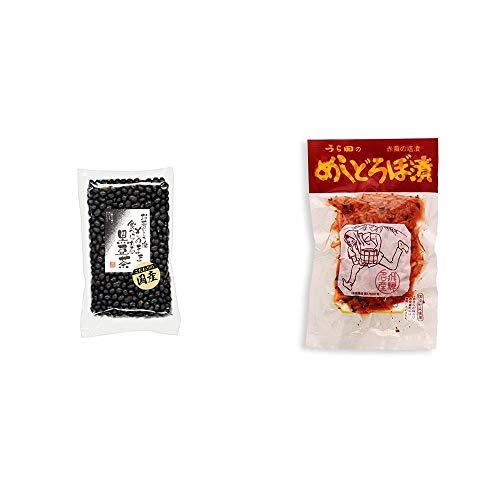 [2点セット] 国産 黒豆茶(200g)・うら田 めしどろぼ漬(180g)