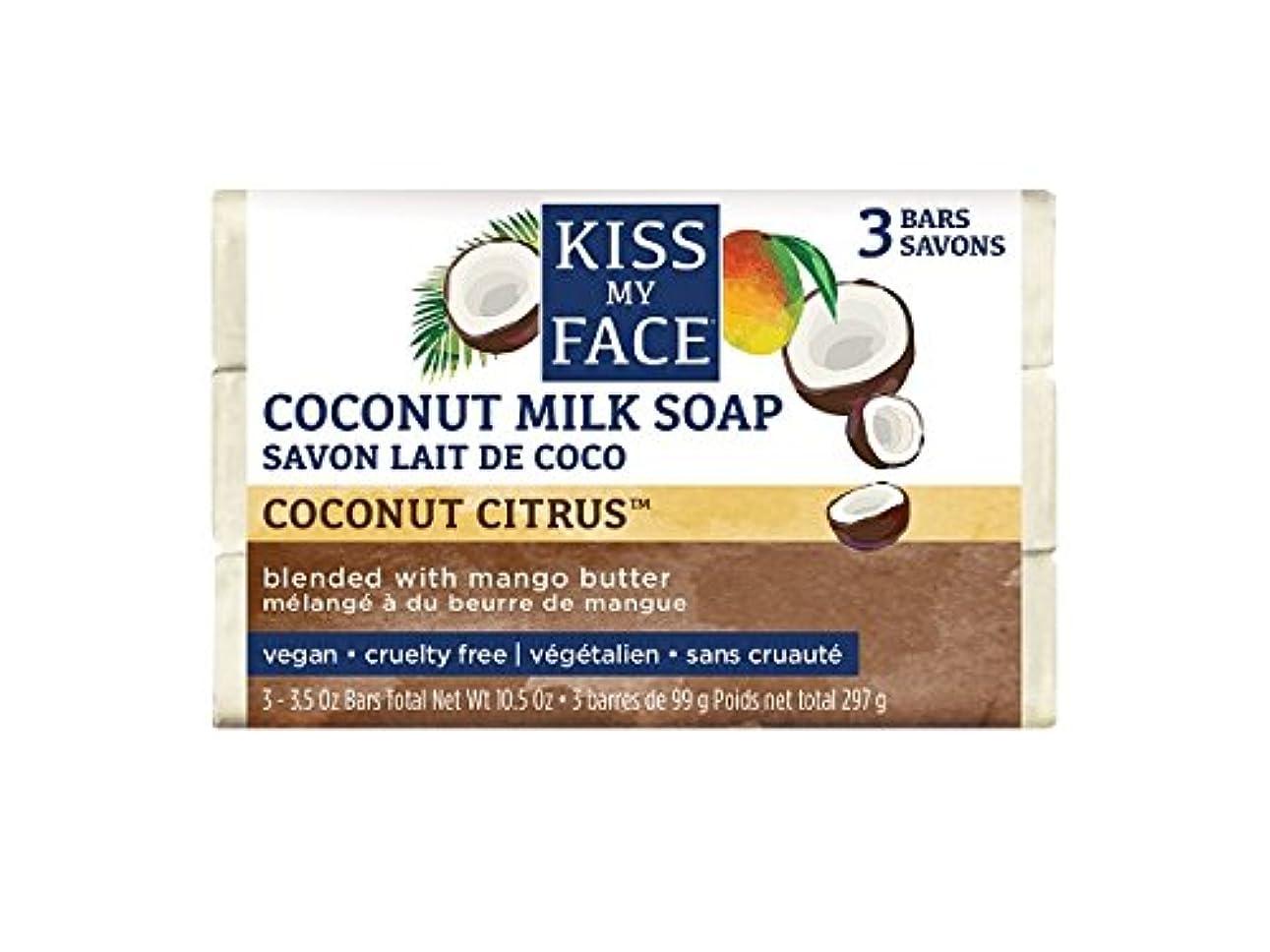 クリーナー大いに学習者Kiss My Face - ココナッツミルク棒石鹸 - 3パック - 10.5ポンド
