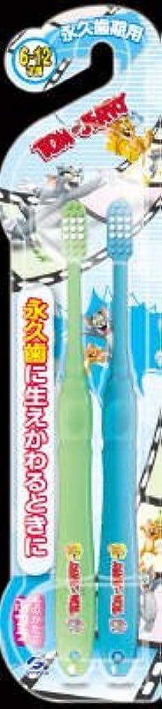それに応じて墓魚デンタルプロ トム&ジェリーハブラシ 永久歯用(6才-12才) 2本組  こども用歯ブラシ×120点セット (4973227110486)