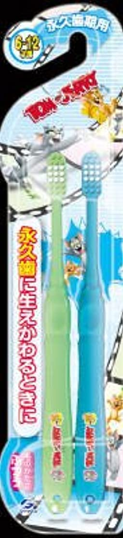 ジョージバーナードコウモリ異常なデンタルプロ トム&ジェリーハブラシ 永久歯用(6才-12才) 2本組  こども用歯ブラシ×120点セット (4973227110486)