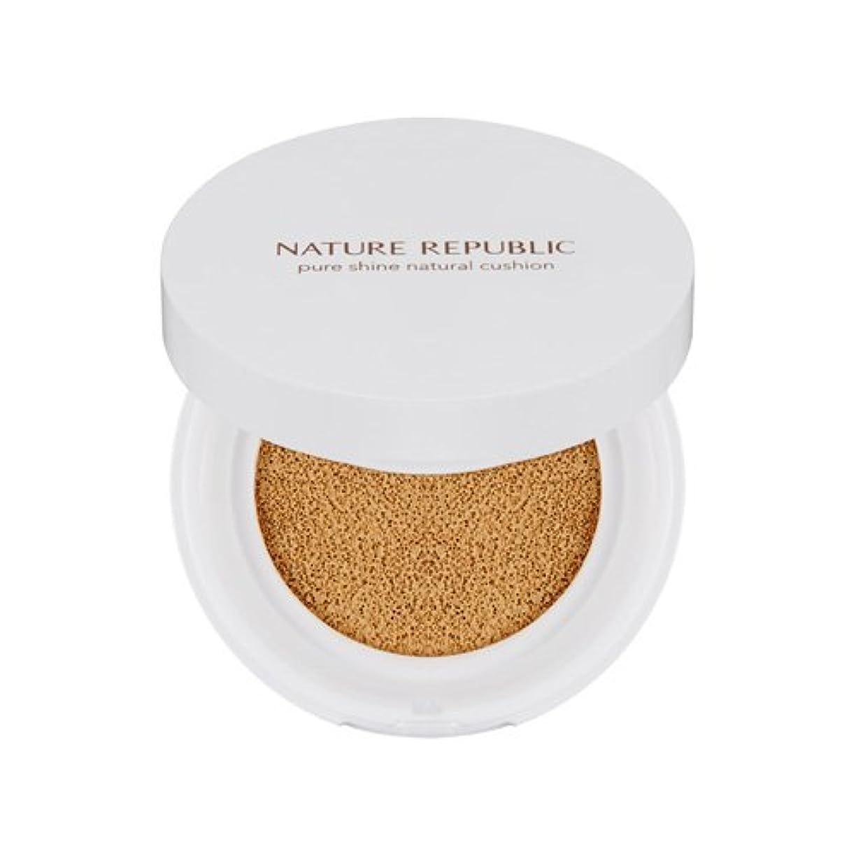 楕円形解明きちんとしたNATURE REPUBLIC Pure Shine Natural Cushion #01 Light Beige SPF50 + PA +++ ネイチャーリパブリック ピュアシャインナチュラルクッション #01ライトベージュSPF50+ PA+++ [並行輸入品]