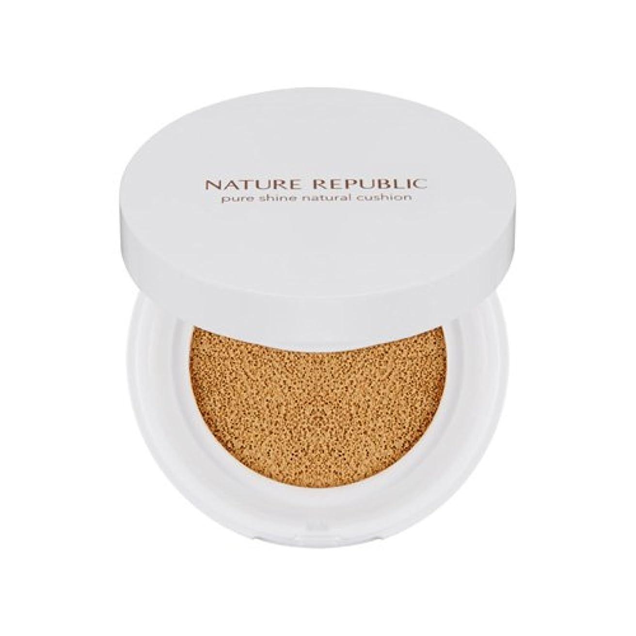 存在する斧年金受給者NATURE REPUBLIC Pure Shine Natural Cushion #01 Light Beige SPF50 + PA +++ ネイチャーリパブリック ピュアシャインナチュラルクッション #01ライトベージュSPF50+ PA+++ [並行輸入品]