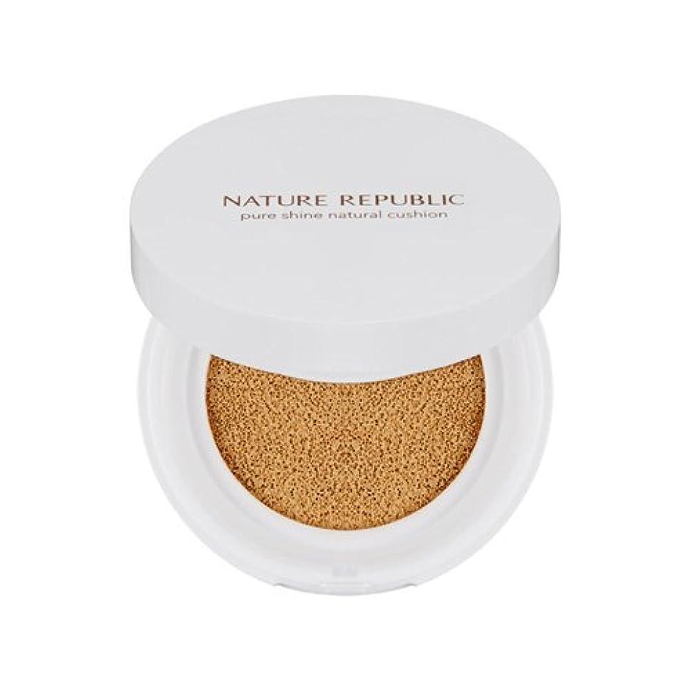 解釈する敬なためにNATURE REPUBLIC Pure Shine Natural Cushion #01 Light Beige SPF50 + PA +++ ネイチャーリパブリック ピュアシャインナチュラルクッション #01ライトベージュSPF50+ PA+++ [並行輸入品]