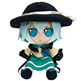 Anime Touhou Project Komeiji Koishi Plush Doll Toy Stuffed Cute Plushie Gift 36cm Figure