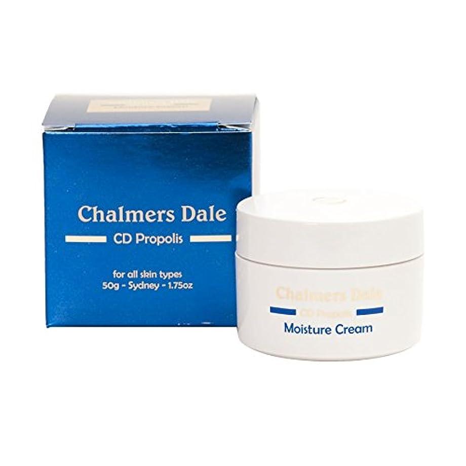 狭い賞賛フォロープロポリスクリーム 50g 清潔な肌 敏感肌 保湿作用 しっとり肌 【海外直送品】
