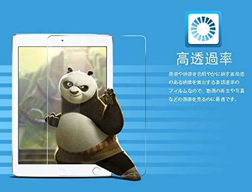 『SHINEZONE iPad Pro 9.7 / 新型 iPad 9.7 インチ 2017 用 強化ガラスフィルム 日本製素材 国産ガラス採用 0.3mm 超薄型』の4枚目の画像