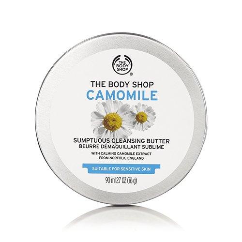 THE BODY SHOP(ザ・ボディショップ) サンプチュアス クレンジングバター CA