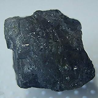 マダガスカル産◆山出しアイオライト原石(菫青石)◆6,0カラット【ビルマミッション】=6