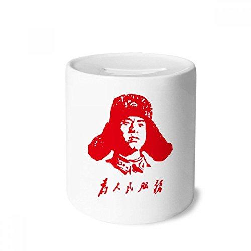 DIYthinker Porta-moedas de cerâmica Lei Feng Serve People Red China caixa de dinheiro porta-moedas presente de cofrinho