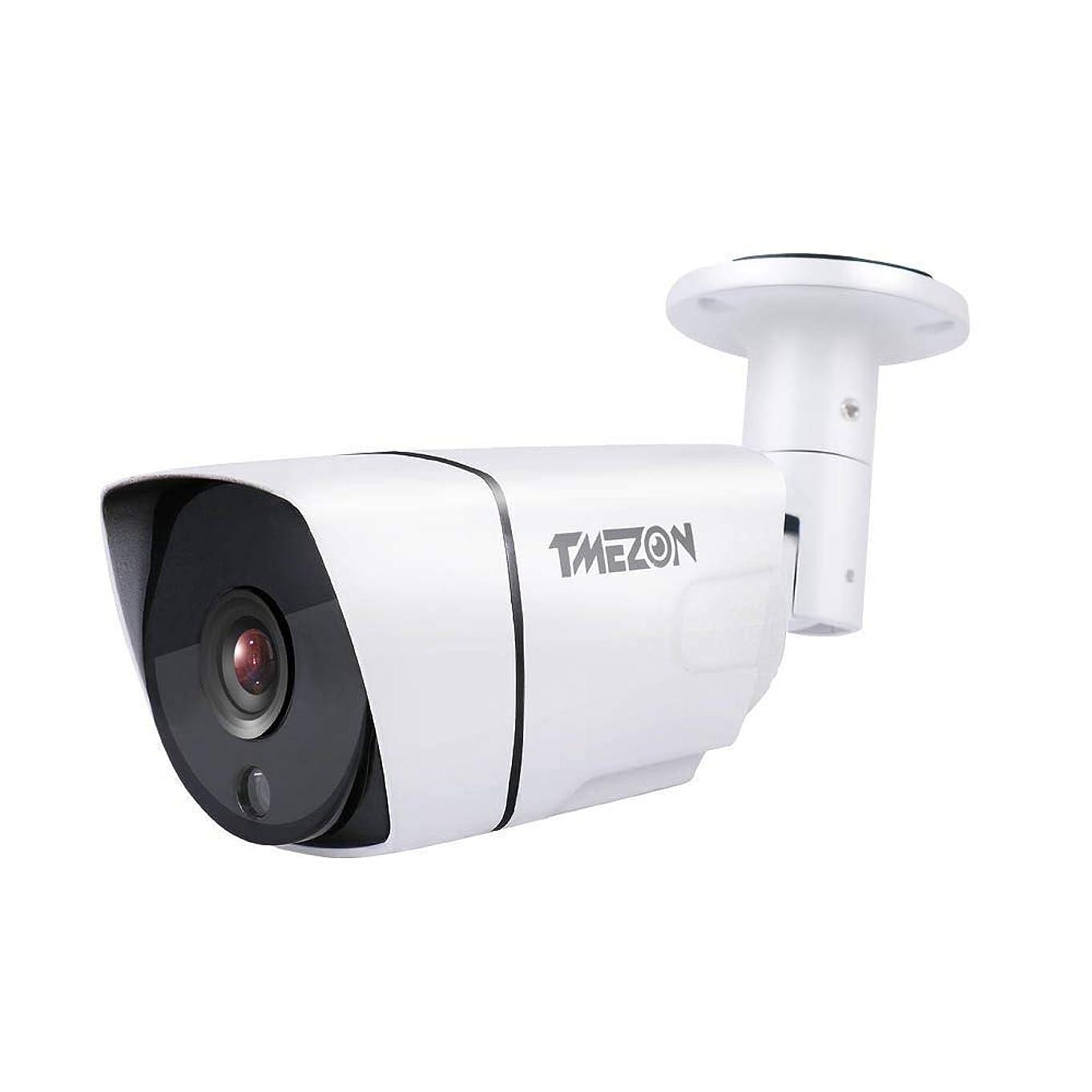 偽善不機嫌エキゾチックTMEZON AHD防犯カメラ 400万画素 赤外線LED36個 3.6MM固定レンズ 夜間撮影機能 防水 監視カメラ 増設用 単品