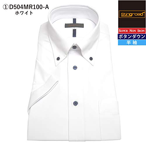 [スティングロード]ワイシャツ超形態安定半袖ノーアイロンシャツ2枚セットボタンダウンニットシャツクールビズメンズC#ABボタンダウンセット首回り43cm