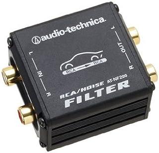 オーディオテクニカ(audio-technica) ラインノイズフィルター AT-NF200
