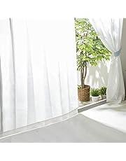 アイリスプラザ レースカーテン UVカット プライバシーカット 外から見えにくい 断熱 保温 2枚組 洗える 洗濯機対応 幅100cm×丈176cm ホワイト