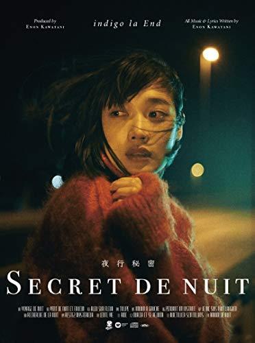 夜行秘密 (初回限定盤A Blu-ray)