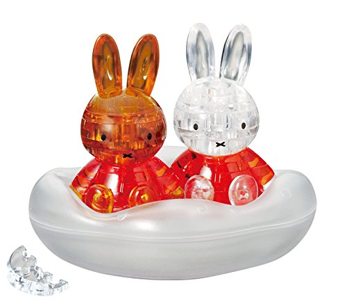 44 piece Crystal puzzle Miffy Friend