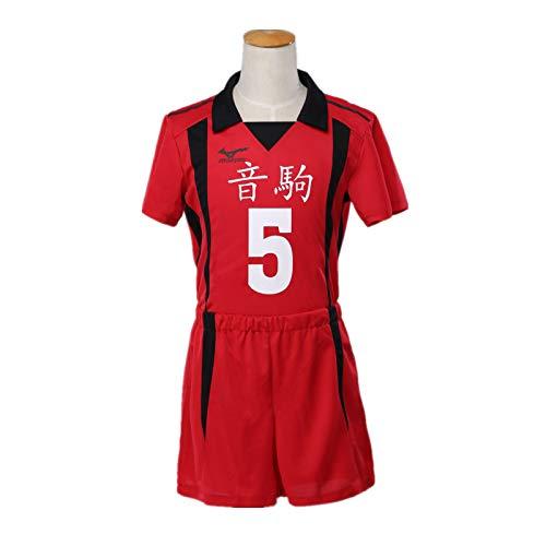 Haikyuu Nekoma High School Kozume Kenma Kuroo Tetsurou Cosplay Costume Volleyball Uniform Jersey