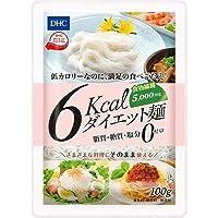 DHC 健康食品相談室 DHC 6kcaLダイエット麺 100g 4511413625767