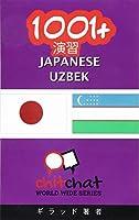 1001+ Exercises Japanese Uzbek