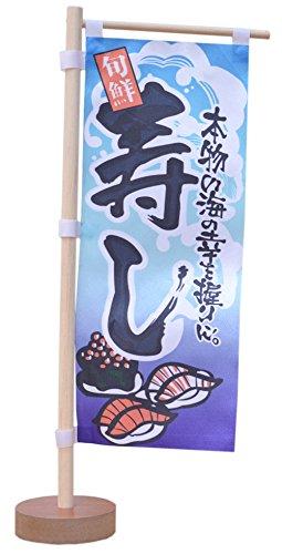 Wukong Direct Décoration de Table de Restaurant de Sushi de Signe de Symbole de Drapeau de Style Japonais, A1