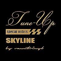 Tune-up mix SKYLINE スカイライン ステッカー ゴールド 金