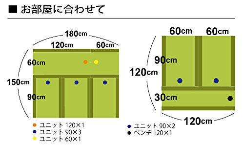日本製畳ユニットハイタイプW60xD60xH45cmブラウンTY-H60-BR