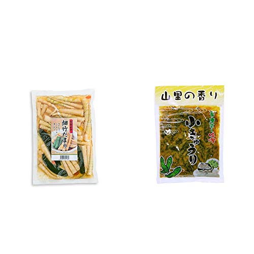 [2点セット] 青唐辛子 細竹たまり(330g)・山里の香り 青唐辛し味噌 小きゅうり(250g)