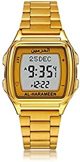 ساعة الحرمين الكلاسيكية HA-6461FGW