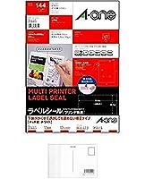 エーワン ラベルシール 下地がかくせて透かしても読めない修正タイプ マット紙ホワイト A4 12面 31665 (× 2 パック) + 画材屋ドットコム ポストカードA