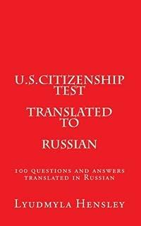 U.S.Citizenship test translated in Russian: 100 questions  U.S. Citizenship test translated in Russian
