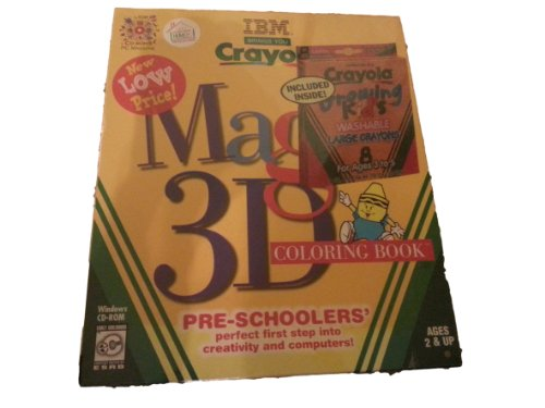 Crayola Magic 3D Coloring Book - CD-ROM for Windows - 1997 - new in factory sealed box.