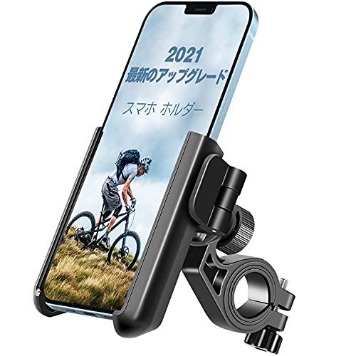 Tiakia 自転車 スマホ ホルダー スタンド けいたい ホルダー オートバイ バイク スマートフォン GPSナビ に適用 ロードバイク クロス バイク すまほ ホルダー スマートフォン振れ止め 脱落防止 携帯ホルダー 3.5-7.0 インチ に適用多機種対応 360度回転 脱着簡単 片手操作 自由調節 耐久性 強力な保護