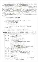 高等数学(上册)(第二版)(21世纪高等院校规划教材)