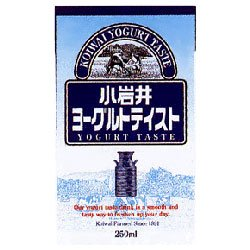 小岩井乳業 小岩井ヨーグルトテイスト250ml紙パック×24本入×(2ケース)