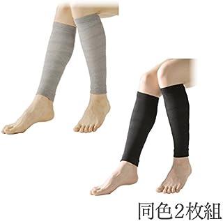 着圧ソックス 足のむくみ 靴下 むくみ解消 着圧ふくらはぎサポーター 2枚組(グレー)