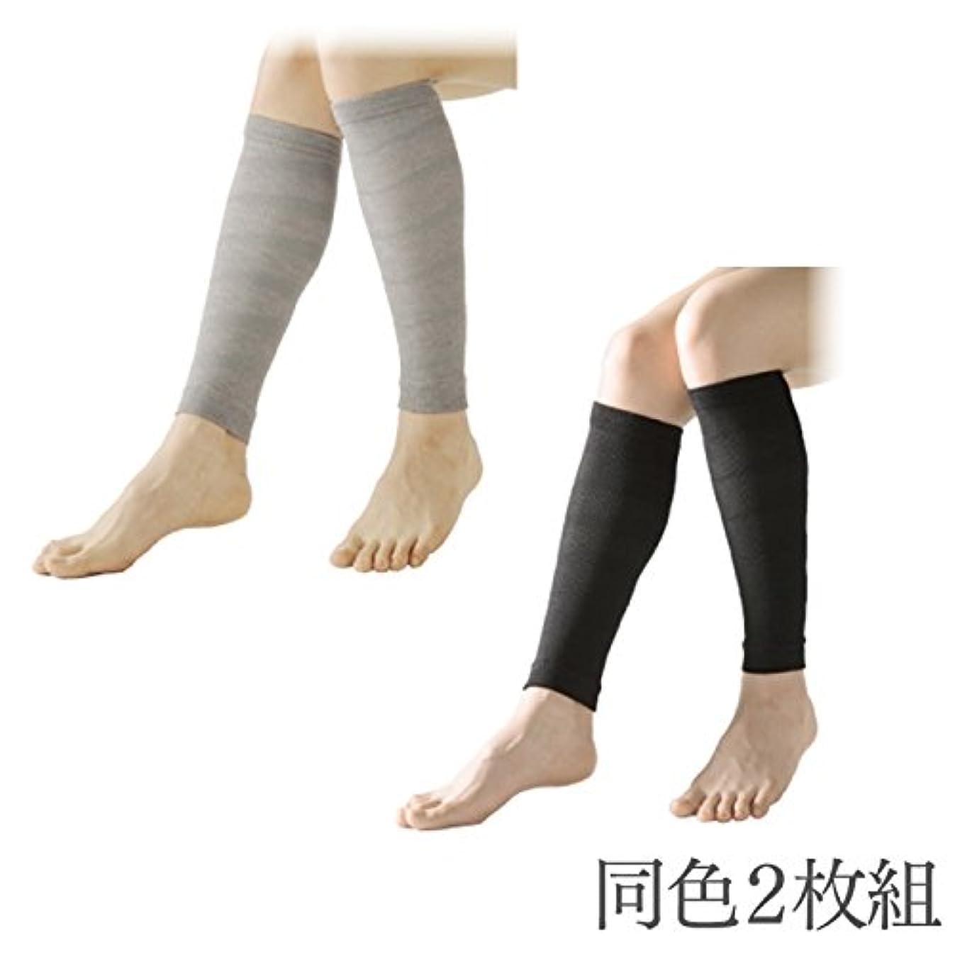 架空のほめる借りている着圧ソックス 足のむくみ 靴下 むくみ解消 着圧ふくらはぎサポーター 2枚組(ブラック)