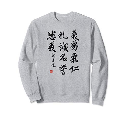 7 Tugenden der Samurai Bushido Ehrenkodex Japan Kalligrafie Sweatshirt