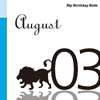 8月3日 My Birthday Book