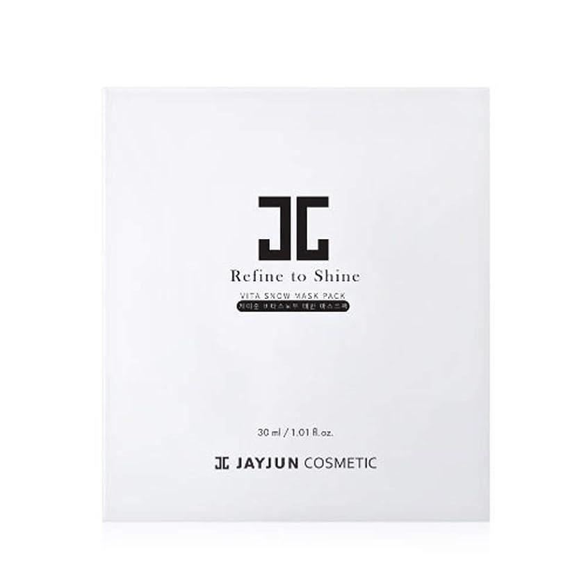 言い直す活力忙しいJayjun(ジェイジュン) ビタスノー胎盤マスクパック30ml 5枚セット