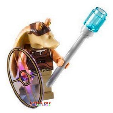 Lego Star Wars Minifigur Gungan Soldat Soldier bewaffnet aus 7929