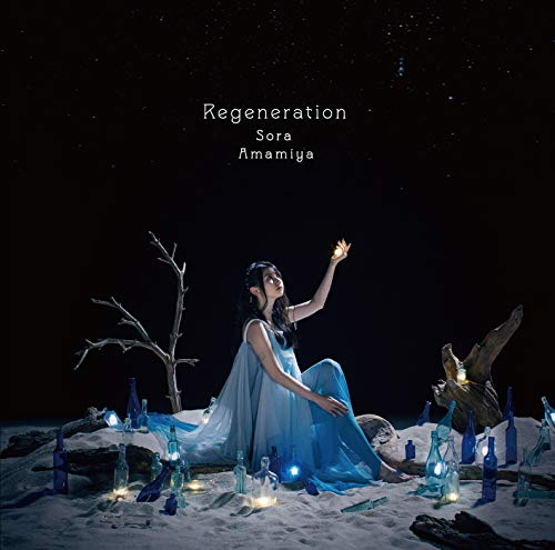 【Amazon.co.jp限定】Regeneration (初回生産限定盤) (DVD付) (オリジナルブロマイド付)