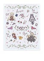 ちょびっツ 01 ちりばめデザイン(グラフアート) デカキャラミラー