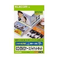 (まとめ)エレコム メディア関連 EDT-KCDJK【×5セット】 ds-1617540