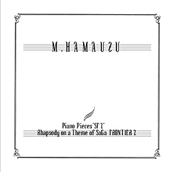 """Piano Pieces """"SF2"""" Rhapsody On a Theme of SaGa FRONTIER 2 (2010 Edition)"""