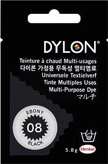 Dylon Multi-purpose Dye#8 Ebony Black Color 5.8 G. For Cotton, Linin, Wool, Nylon, Wood, Button, Plastic, Shell, Feather, Dried Flower Etc.