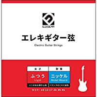E.D.GEAR EEGS10 エレキギター弦/010-046 EDギア
