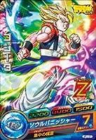 ドラゴンボールヒーローズ/JPJ-31 ゴジータ